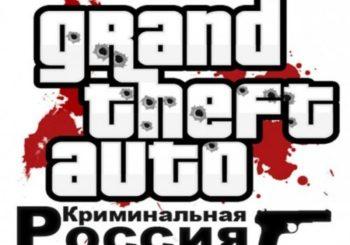 Скачать ГТА криминальная Россия через торрент