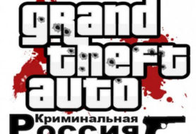 Скачать ГТА криминальная Россия мультиплеер